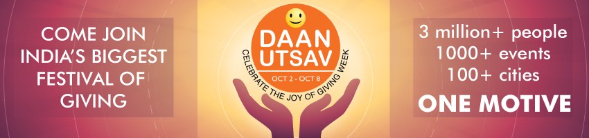 SuperCity - Daan Utsav